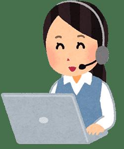 Complaint registering app