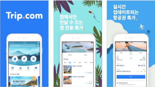 trip.com korea